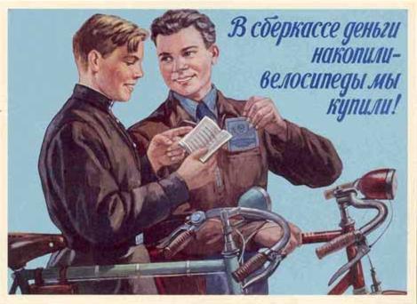 http://velo.nsk.ru/market.jpg
